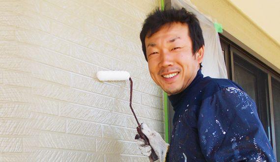 当社の職人は、外壁・屋根塗装の専門職人です。
