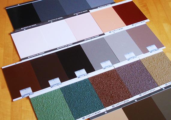 外壁塗装 カラーサンプル